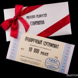 Подарочный сертификат 10 000 руб