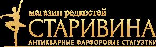 Магазин редкостей Старивина в Архангельске